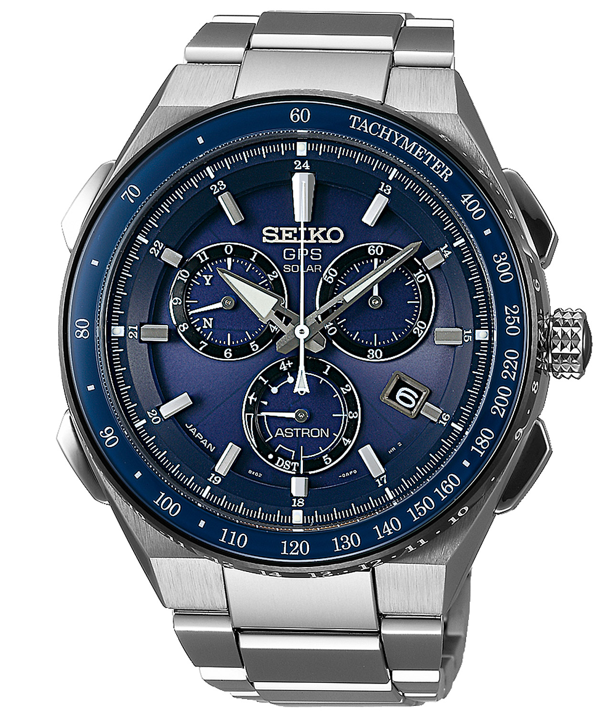SEIKO Uhren günstig kaufen • uhrcenter Armbanduhren Shop