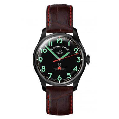 Sturmanskie 2609-3714130 Retro Gagarin Herren-Uhr Handaufzug 4260157447585